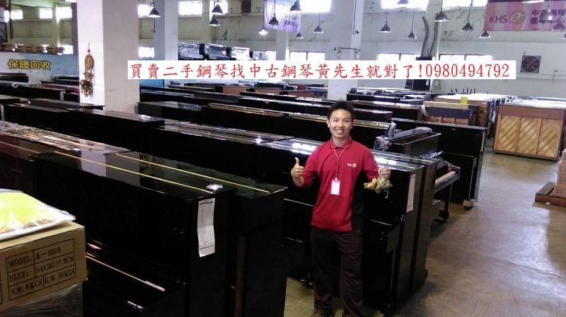 感謝桃園陳先生購買YAMAHA G3 二手鋼琴 感謝桃園祝先生購買YAMAHA C108 二手鋼琴