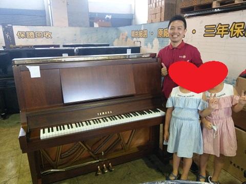 您的孩子終究是要彈傳統鋼琴的,為何不一開始就彈?