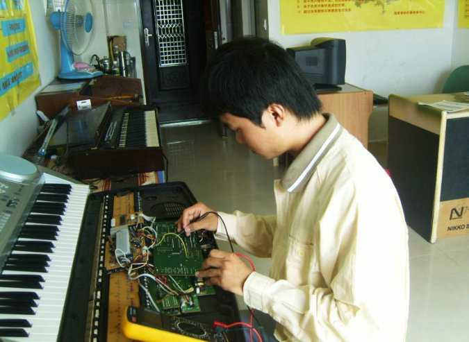 電子琴 電鋼琴的維修和保固
