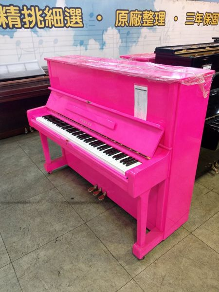 YAMAHA U1 特殊桃紅色 訂製中古鋼琴